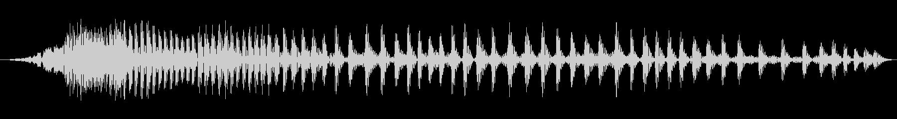 ぐぅ〜(お腹が鳴る音) の未再生の波形