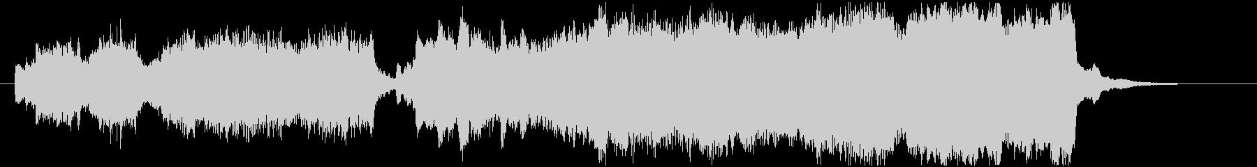 CMやジングル向けオーケストラ曲の未再生の波形