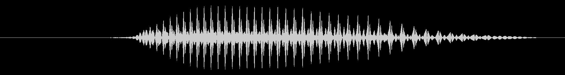 鳴き声 男性ため息熟考04の未再生の波形