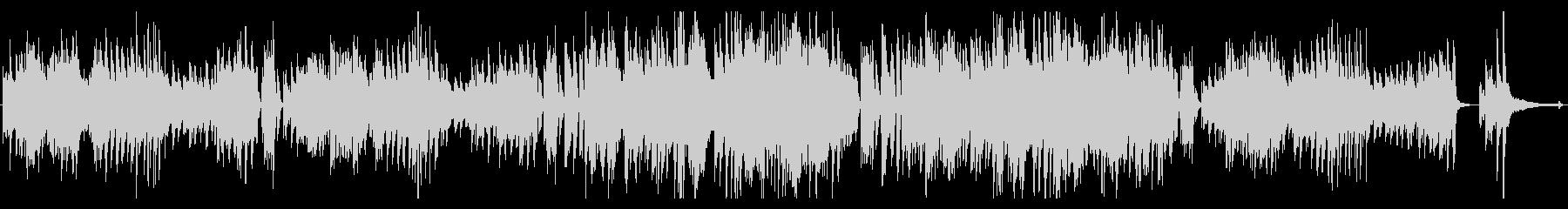 ソロピアノ。ラグタイム。の未再生の波形