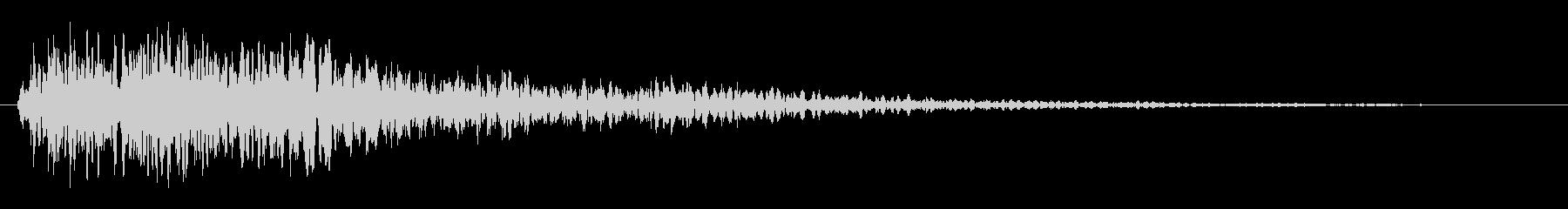 ズギャーン(危険を伝える警告音)の未再生の波形