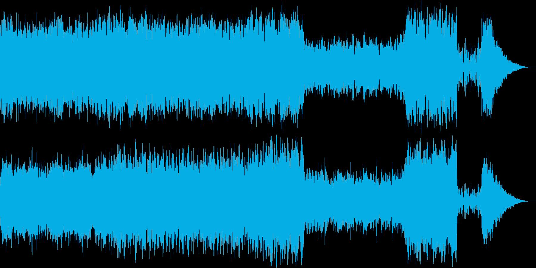 ミドルテンポの物悲しい楽曲の再生済みの波形