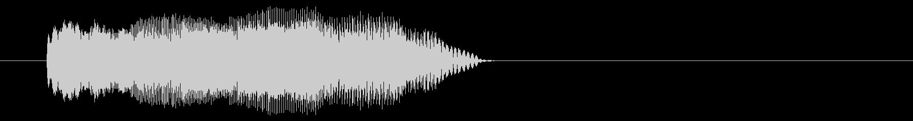 ゆっくり、下降するホイッスル(I....の未再生の波形