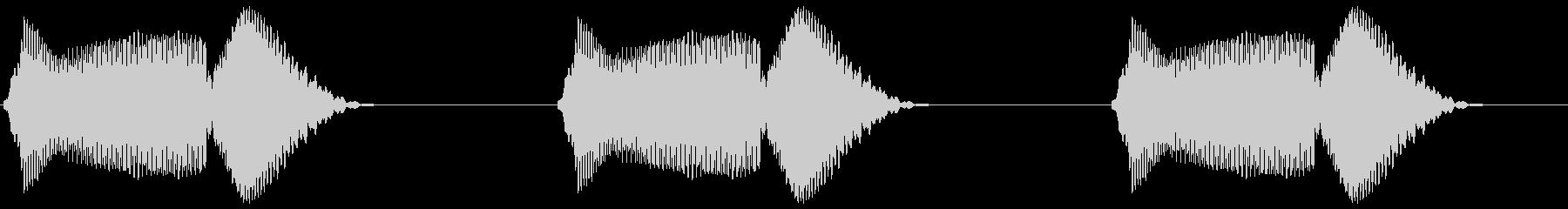 ヴーヴーヴー(携帯・スマホのバイブ音)の未再生の波形