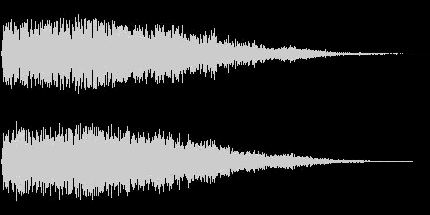 ブオー・・・ン(不穏な空気の漂う効果音)の未再生の波形