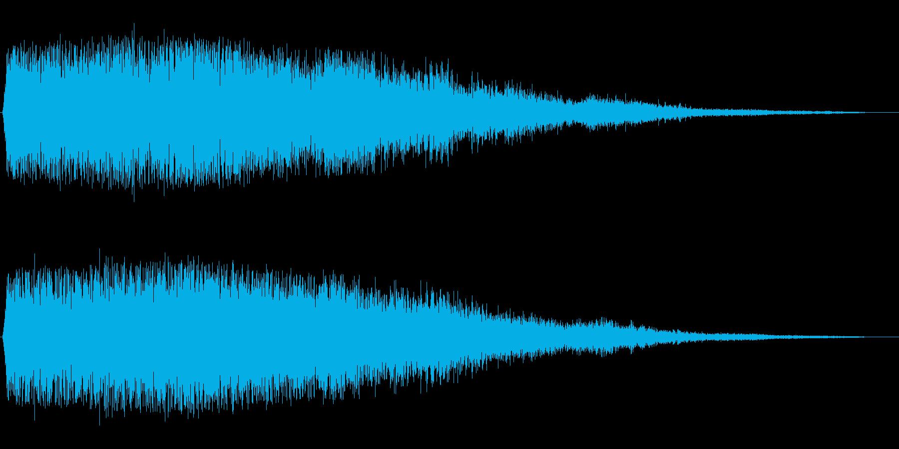 ブオー・・・ン(不穏な空気の漂う効果音)の再生済みの波形