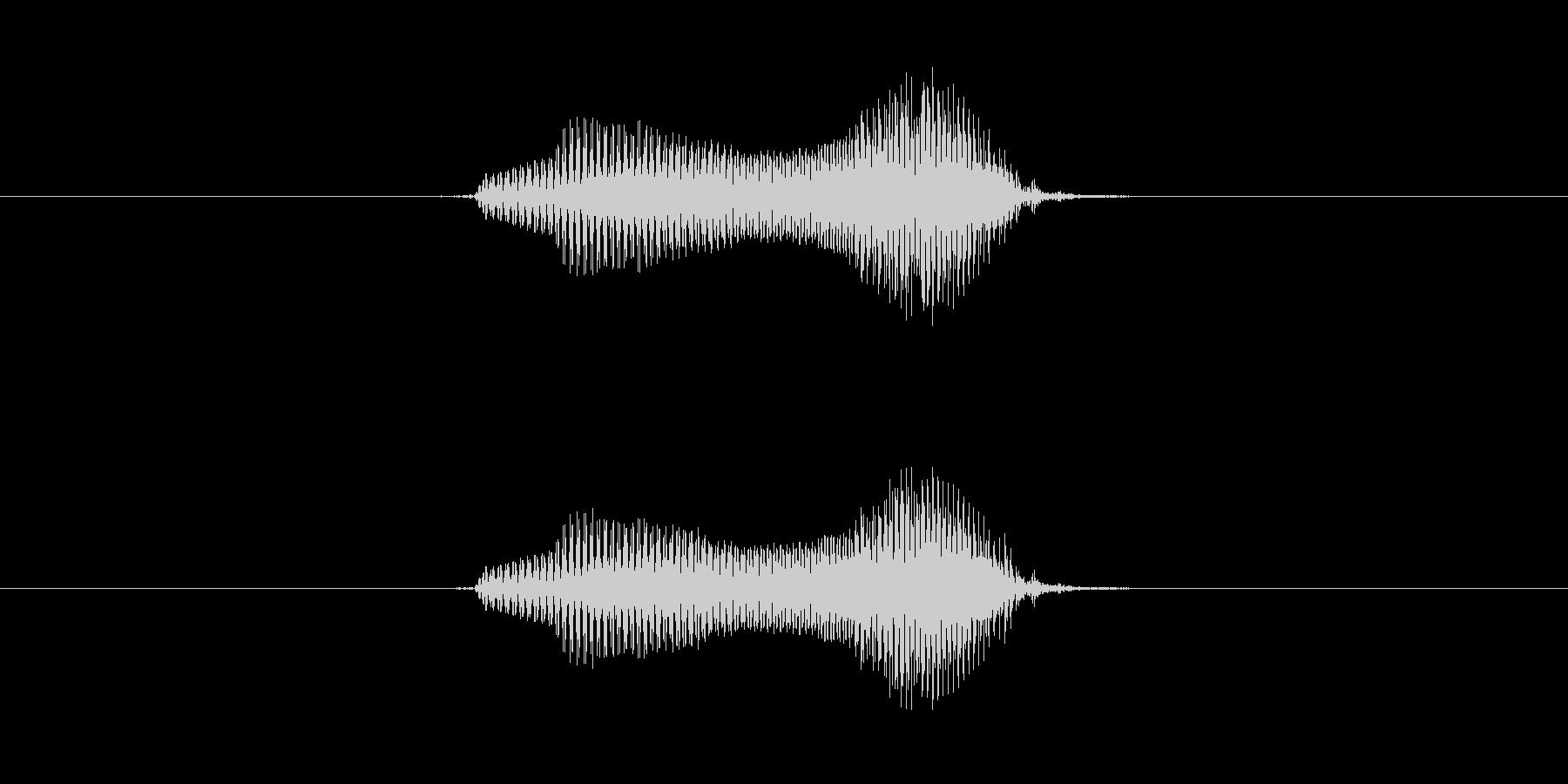 右の未再生の波形