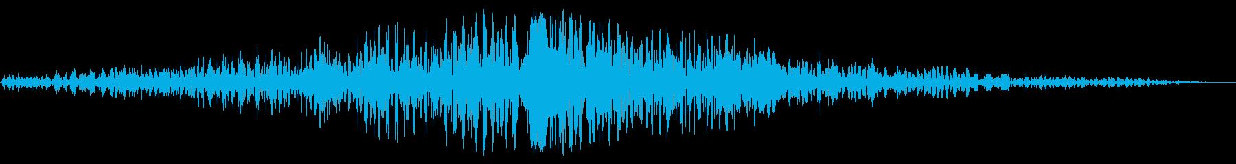 ドーン・・・(不気味な空気の漂う音)の再生済みの波形