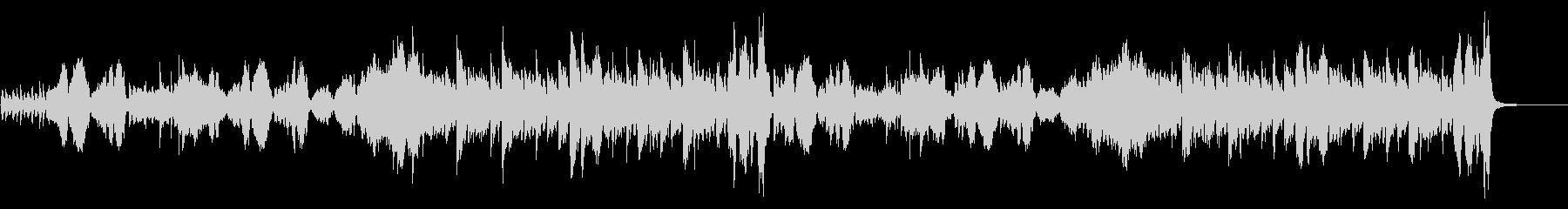 チャイコフスキー「花のワルツ」のカバーの未再生の波形