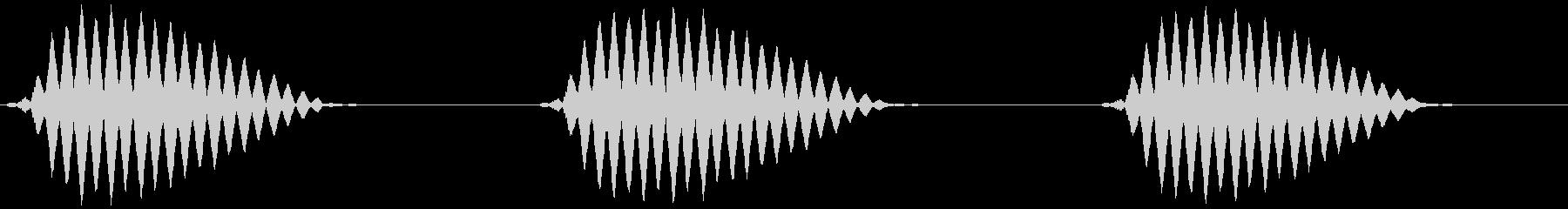 フクロウの鳴き声 フルォォ×3の未再生の波形