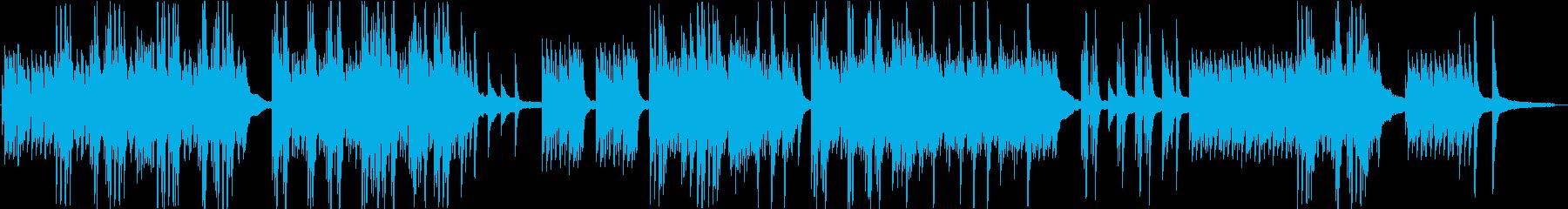 暮らしの音楽の再生済みの波形