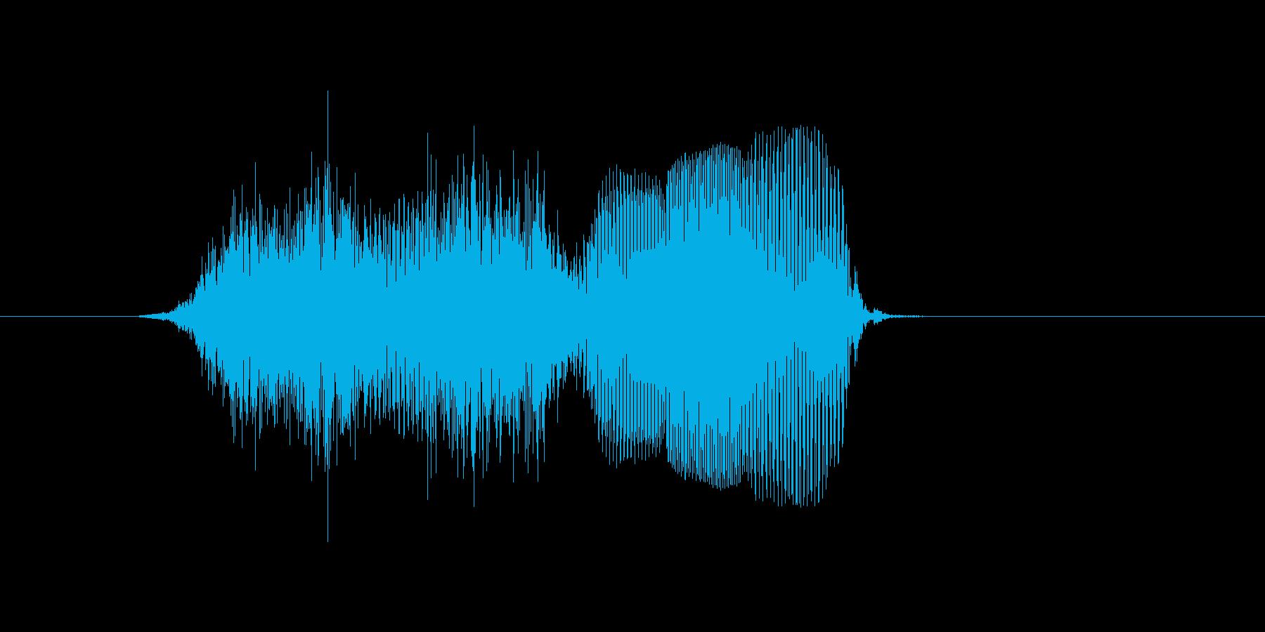 進むの再生済みの波形