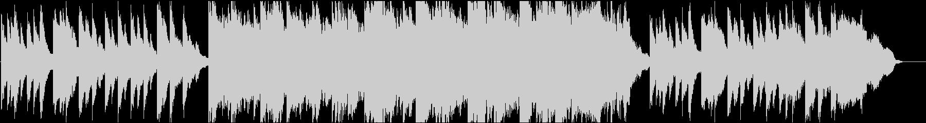 ドラマ4 16bit48kHzVerの未再生の波形