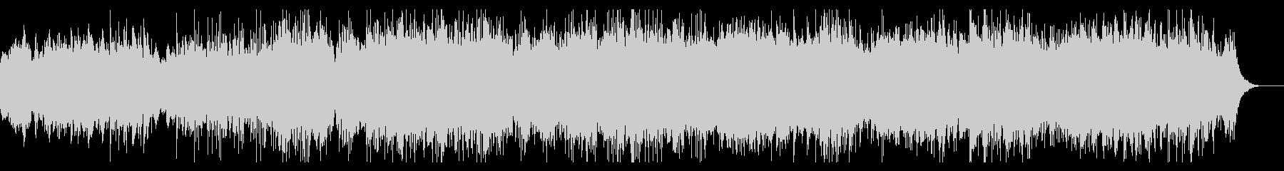 サスペンシブなテクスチャの未再生の波形
