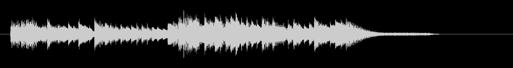 ジングル、おしゃれなピアノのアルペジオの未再生の波形