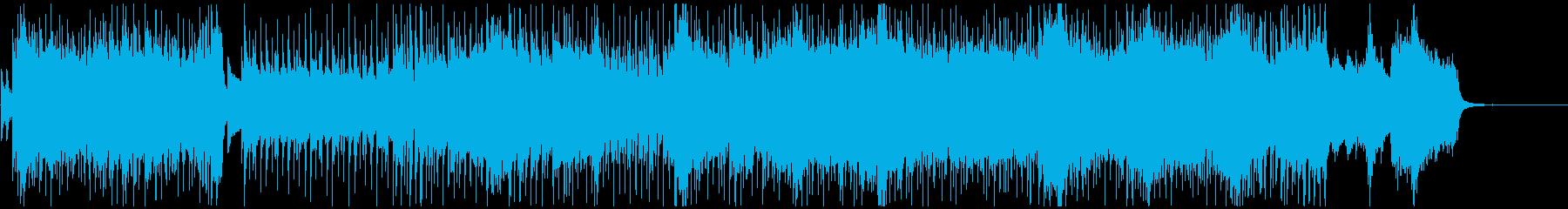 Star IVの再生済みの波形