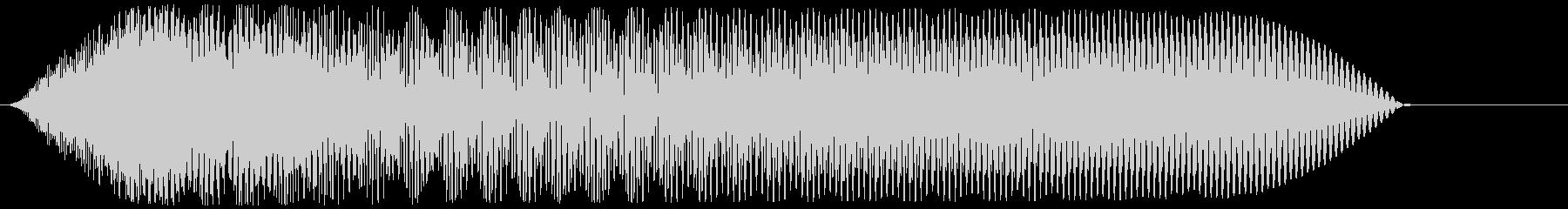 不協和音ハウリング【ホラー】ヒィオーゥンの未再生の波形