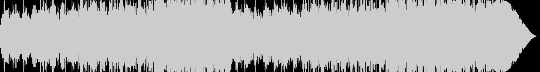 幻想的・ポストロックの未再生の波形