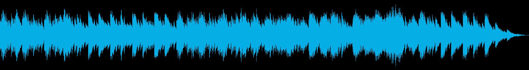 ゆったりと幻想的なピアノソロ曲の再生済みの波形