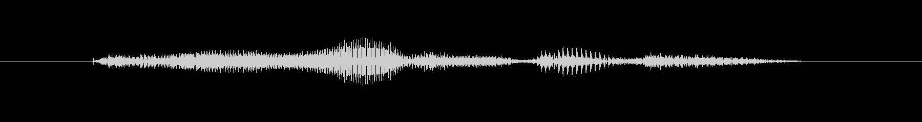 【時報・時間】14時ですの未再生の波形