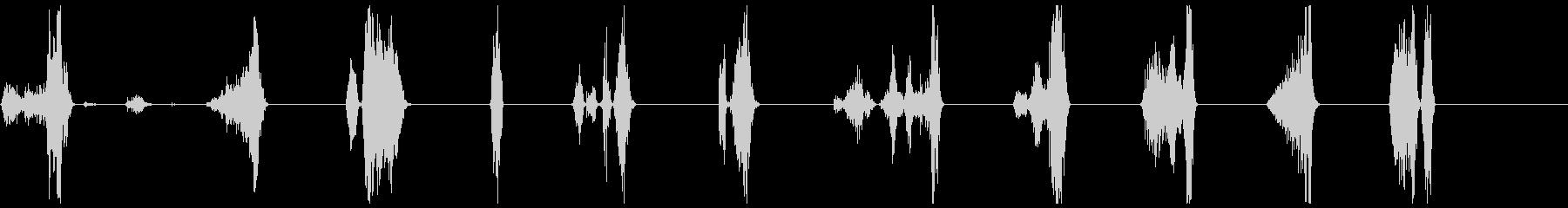 シングルバイト/ボーカルのみ21-30の未再生の波形