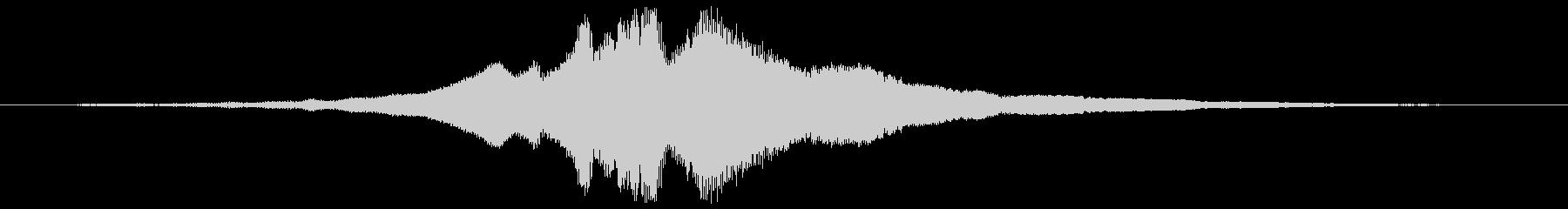 チューブスクイールスイープ1の未再生の波形