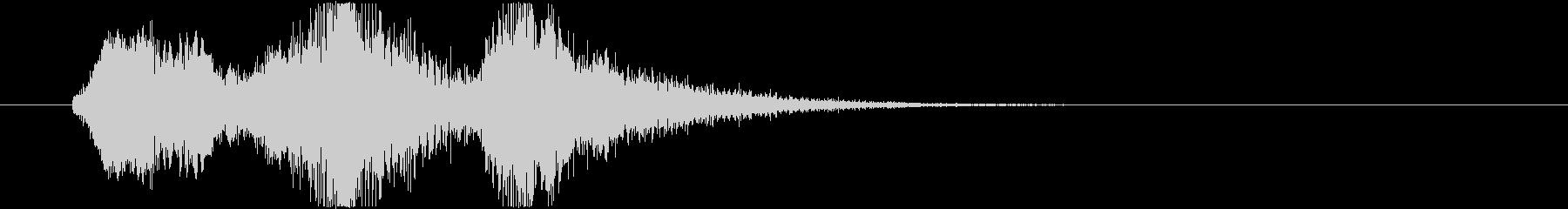 サウンドロゴ・オーケストラ(ゴージャス)の未再生の波形