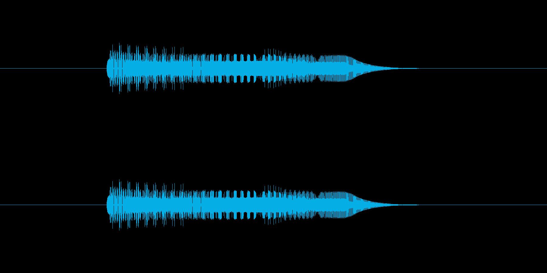 ピヨ〜ンとした音の再生済みの波形