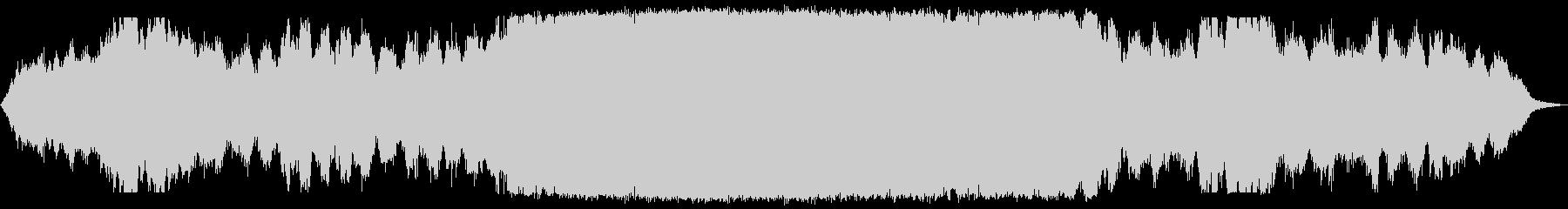 轟音のあるダークアンビエントの未再生の波形