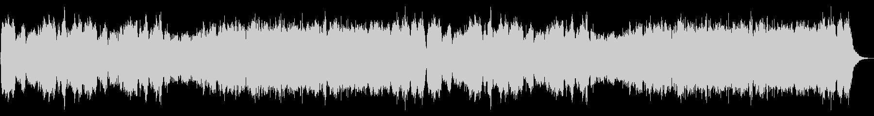 パイプオルガン・コーラスの明るく荘厳な曲の未再生の波形