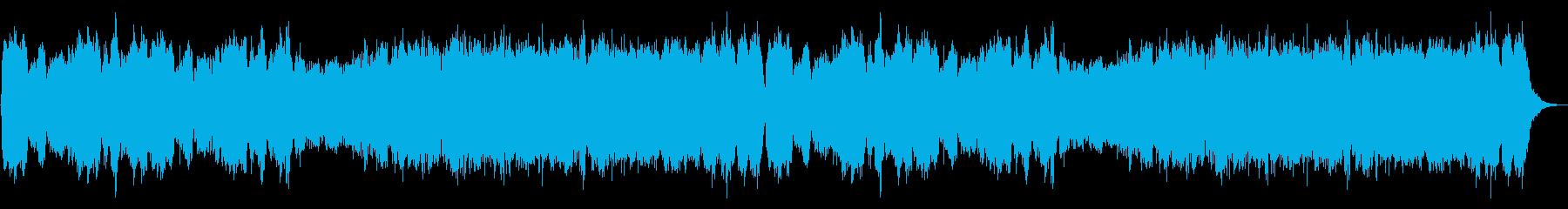 パイプオルガン・コーラスの明るく荘厳な曲の再生済みの波形