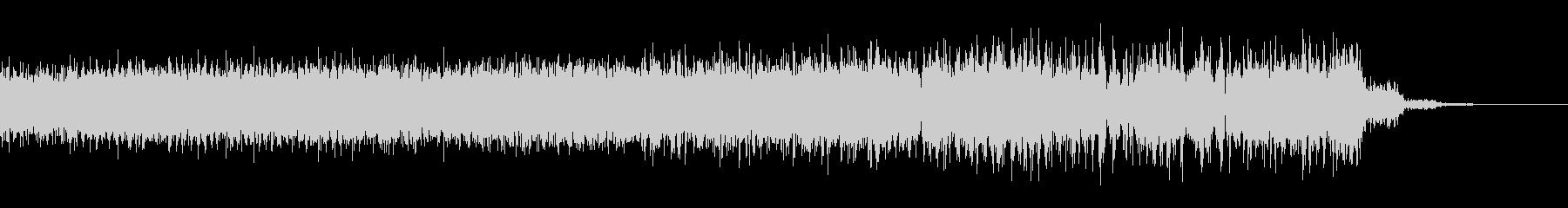 力を溜めるような音(チャージ/機械)の未再生の波形