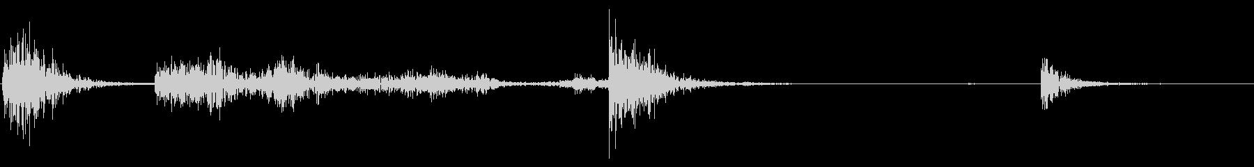 【生録音】ブリキのバケツを持つ音 取手1の未再生の波形