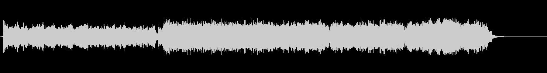 エレキギター 場面転換➄ CMの未再生の波形