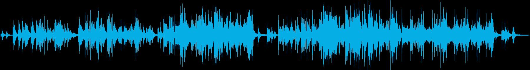切ないメロディーと華やかなピアノアレンジの再生済みの波形