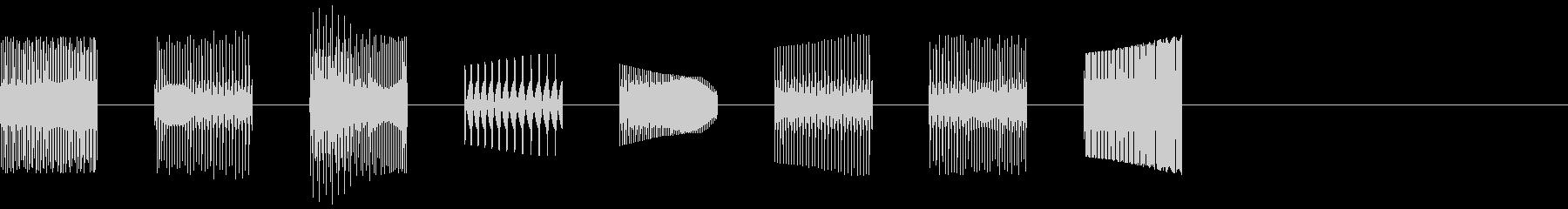 KANTピコ自主規制音3shortの未再生の波形