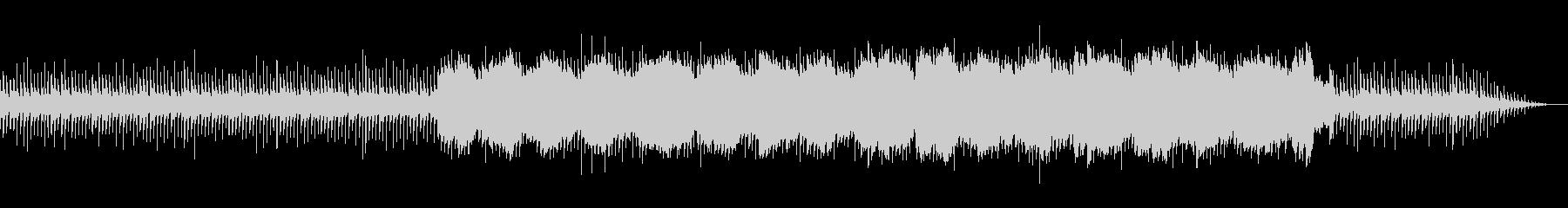 今までのデータを考察してる時のような曲の未再生の波形
