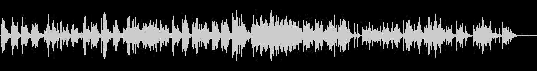 穏やかな日常のピアノBGMの未再生の波形