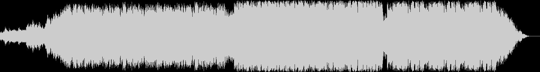 ポップなオーケストラ曲の未再生の波形