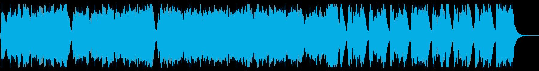 熱い金管楽器の旋律の再生済みの波形