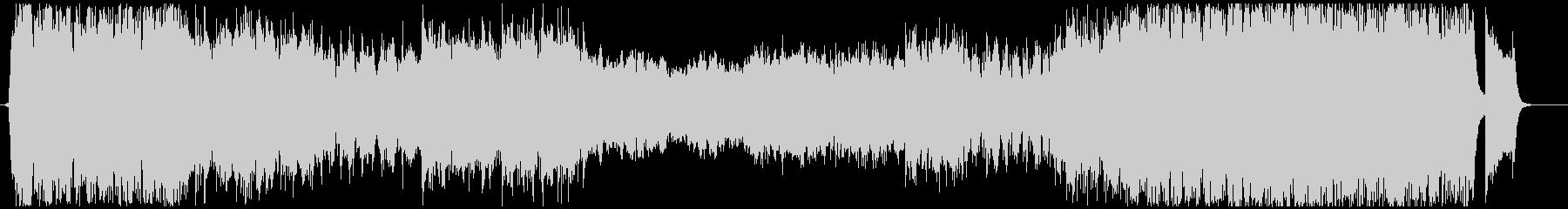 ファンタジック-オーケストラ交響序曲の未再生の波形