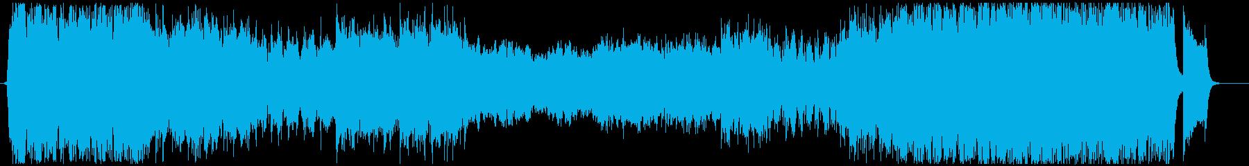 ファンタジック-オーケストラ交響序曲の再生済みの波形