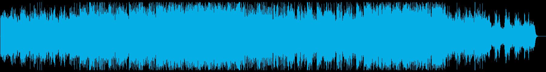 神秘的で清らかなヒーリングミュージックの再生済みの波形
