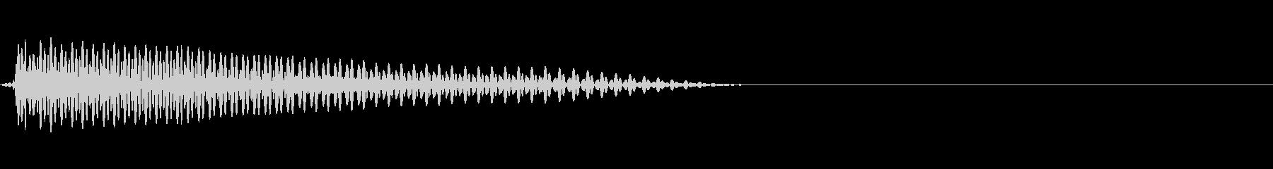 【ベース】ブゥーン!(低)の未再生の波形