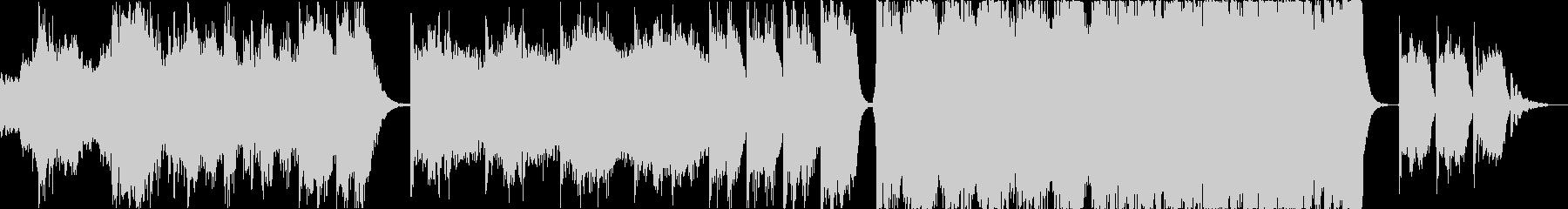 電気音響シンフォニー ポジティブ ...の未再生の波形