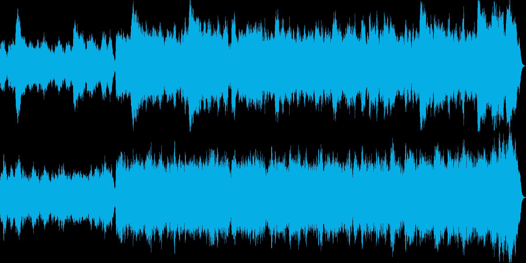 パイプオルガンの厚みのある壮大な前奏曲の再生済みの波形