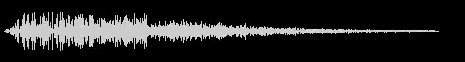ビュシュイーン(通過音)の未再生の波形