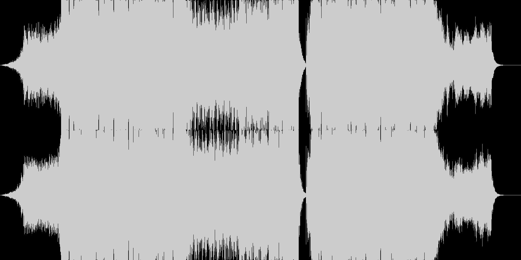 終焉 / ダブステップ・エレクトロの未再生の波形