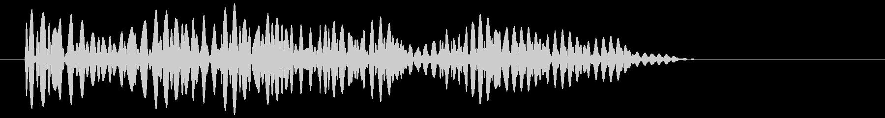 ドゥルルルル(スワイプ、移動、スライド)の未再生の波形