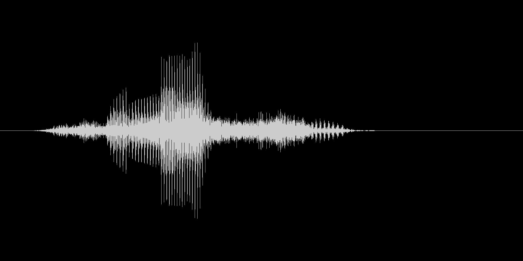 スマッシュの未再生の波形